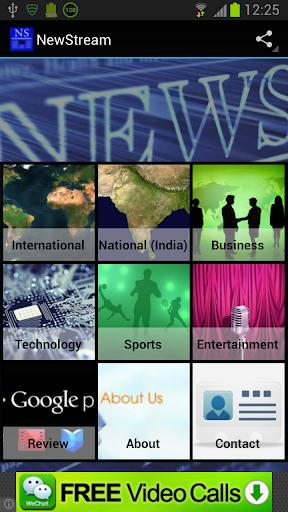 玩新聞App|NewStream免費|APP試玩