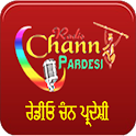 Chann Pardesi Radio 2016 icon