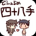 日本性愛技巧:江戶四十八手 icon