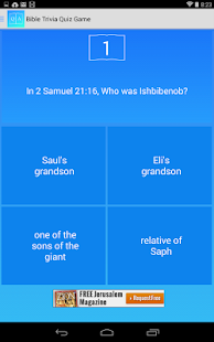 Free Bible Trivia Quiz Game - screenshot thumbnail