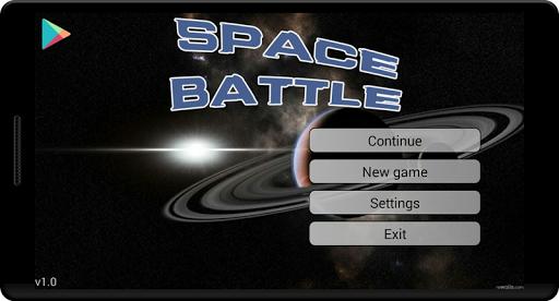 우주 전투