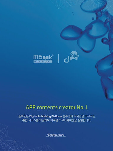 MBook 카탈로그