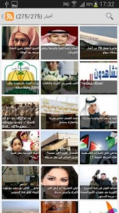 AkhbarSaudia - Saudi News- screenshot thumbnail