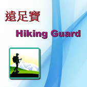 Hiking Guard
