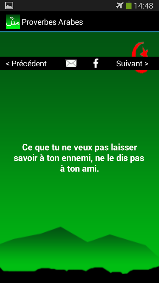 Proverbes Arabes GRATUIT- screenshot