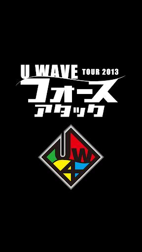 U_WAVE 2013 フォースアタック