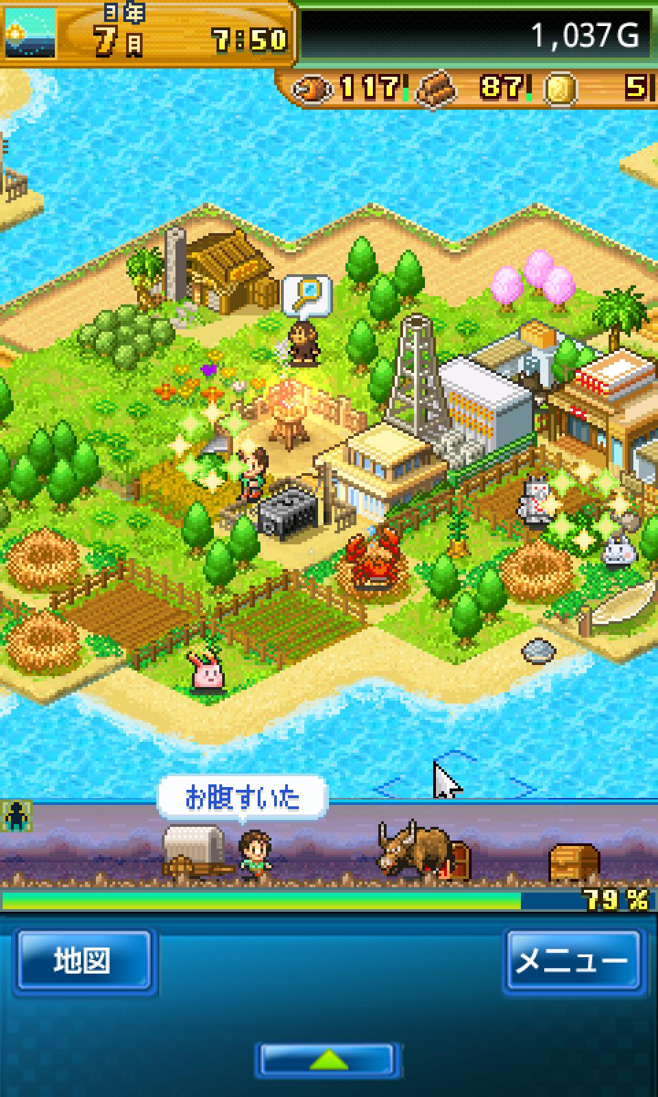 開拓サバイバル島 screenshot #10