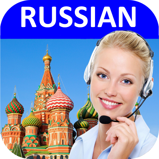 EasyTalk Learn Russian 教育 App LOGO-APP試玩