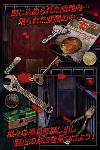 免費冒險App|Escape Game Hanging apartments|阿達玩APP