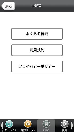 【免費生活App】花の教室スタジオR-APP點子