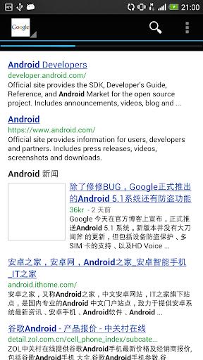 谷歌搜索代理浏览器