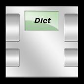 体重記録ダイエット