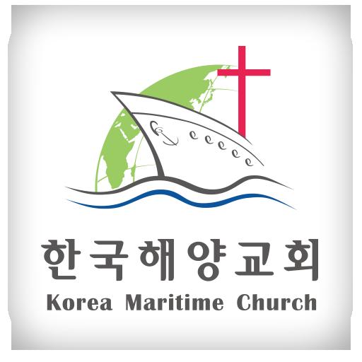 한국해양교회 通訊 App LOGO-硬是要APP