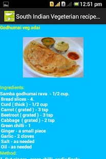 Recipe Khazana - screenshot thumbnail