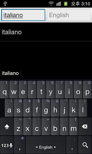 All Italian English Dictionary