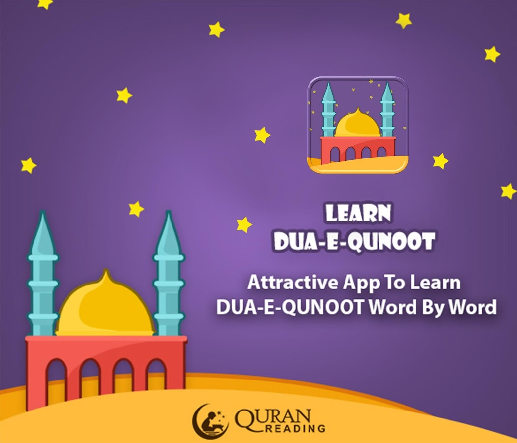 Learn Dua-e-Qunoot - By Word - screenshot