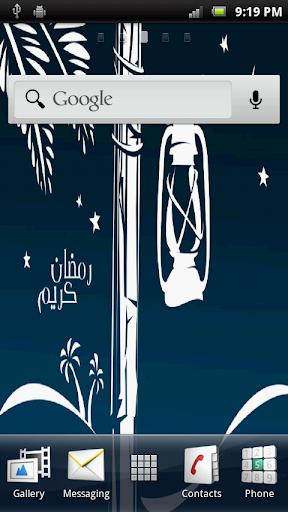 【免費個人化App】خلفية رمضان 2013-APP點子