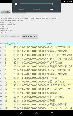 MDB Database Editor - screenshot