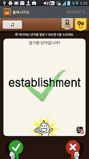 玩書籍App Chinese->Korean Dictionary免費 APP試玩