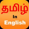 Tanglish - Tamil Editor