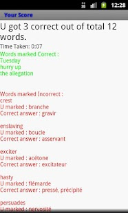 English to French Wordlist - screenshot thumbnail