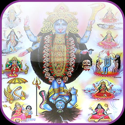VaishnoDevi(Jammu and Kashmir) 旅遊 App LOGO-APP開箱王