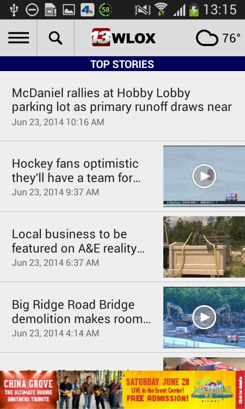 WLOX Local News - screenshot