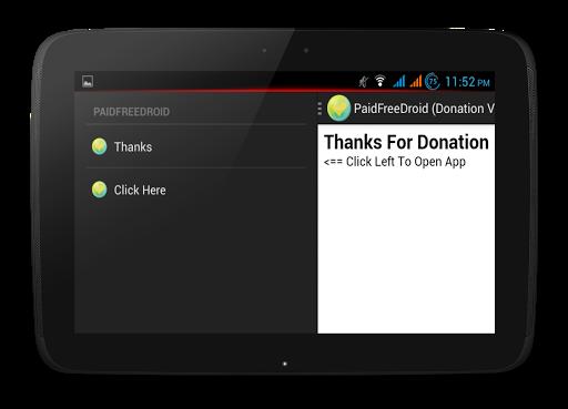 免費生產應用App|PaidFreeDroid Donate|阿達玩APP