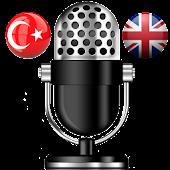 Turkish English Translation