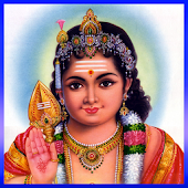 God Murugan Songs