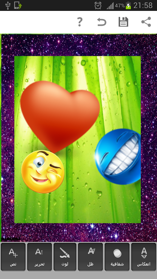 Designs 1: Photo Editor- screenshot