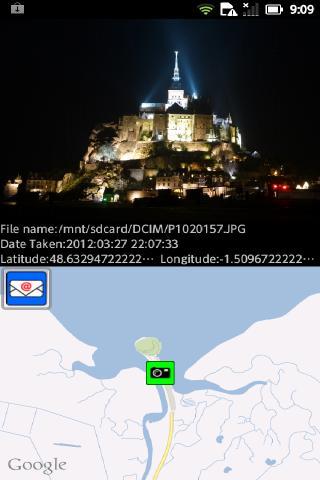 GPS Travel Recorder - screenshot