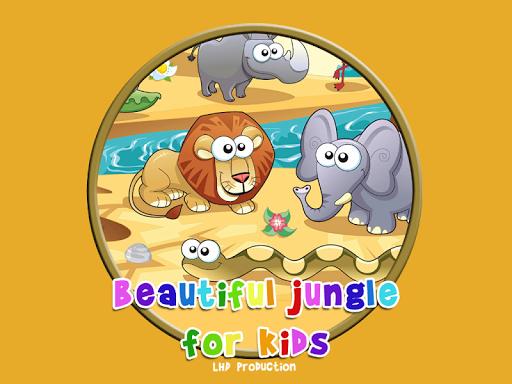 美麗的叢林為孩子