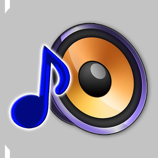 輕鬆的音樂下載免費