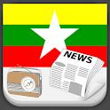 Myanmar Radio News