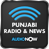 AudioNow Punjabi Radio & News