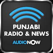 AudioNow Punjabi Radio byPhone