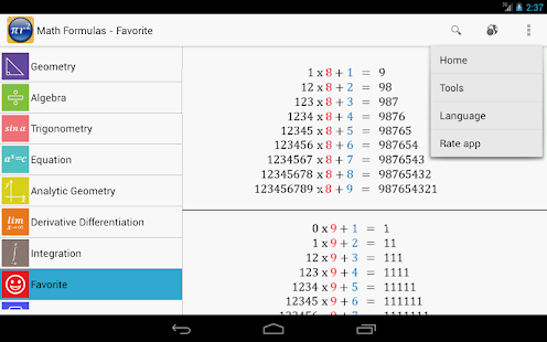 Maths Formulas Free- screenshot thumbnail