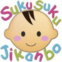 SukuSuku Jikanbo Free(Baby) icon