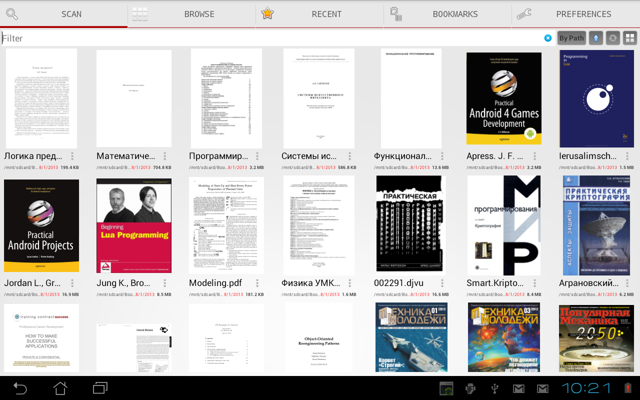 PDF EPUB Reader 12m users- screenshot