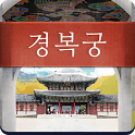 Gyeongbokgung, in My Hands icon