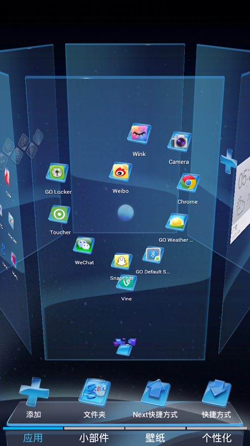 Light Year Next Launcher theme - Android Apps on Google Play