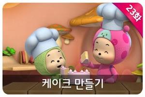 Screenshot of 후토스 VOD 7탄 (시즌 2, 23~25화)