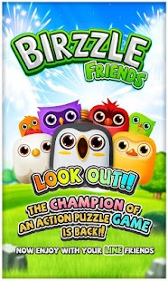 LINE Birzzle Friends - screenshot thumbnail
