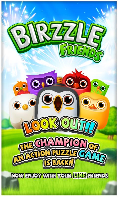 LINE Birzzle Friends - screenshot