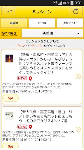 免費下載生活APP|imaココデ いまここでお得にポイントを貯めよう! app開箱文|APP開箱王
