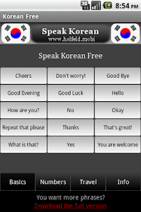 Speak Korean Free- screenshot thumbnail
