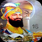 Name Guru