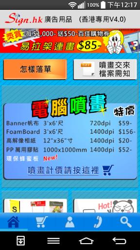 Samsung R 評價 - SOGI 手機王