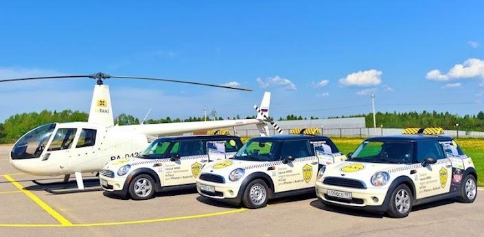 Скачать inTaxi - андроид приложение для заказа такси